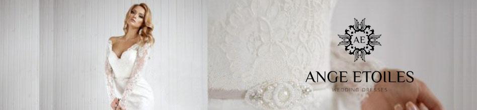 Ange Etoiles Bridal