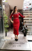 TK MT3980 Red Front Evening Dress